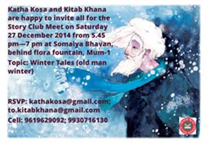 Kitabkhana & Katha Kosa invite you to the monthly meet on 27th December,2014 at 5:45 pm
