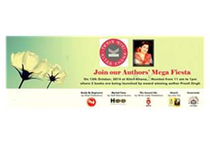 KitabKhana Invites you for the Author's Mega Fiesta on 12th October, 2014