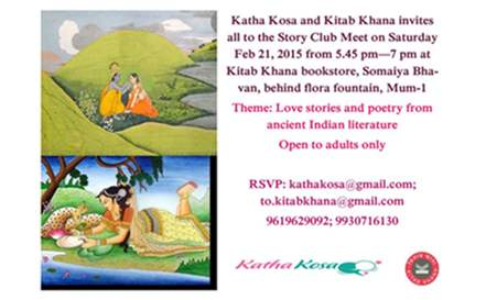 Kitabkhana & Katha Kosa invite you to the monthly meet on 21st Feb,2015 at 5:45 pm