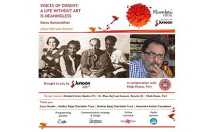 Voices of Dissent by Ramu Ramananthan