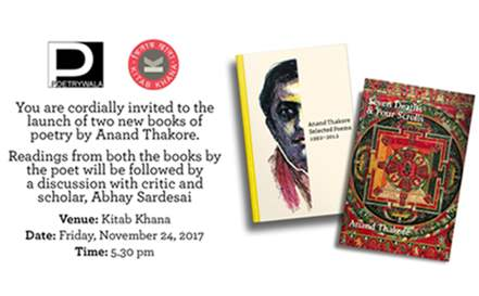 Poetry Book Launch by Anand Thakore