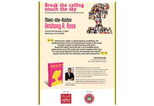 "KitabKhana invite you to Meet the Author of ""Break the Ceiling Touch the Sky""  - Mr Anthony A. Rose on 21st December, 2014"