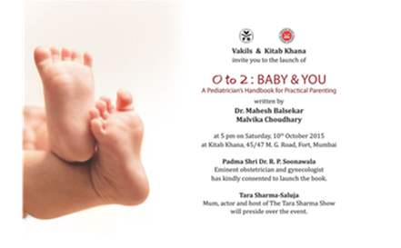 Book Launch of 0 to2: Baby & you by Dr Mahesh Baleskar on 10th October,2015 at 5 pm