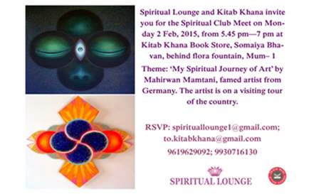 KitabKhana and Spiritual Lounge invite you all for the monthly meet on 2nd February, 2015.