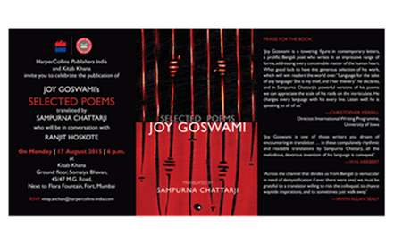 KitabKhana & Harper Collins India invite you to celebrate the publication of Joy Goswami selected poems - translated by Sampurna Chattarji .